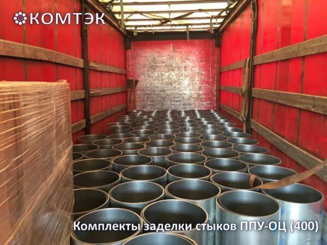 Заделка потолочных швов рустов