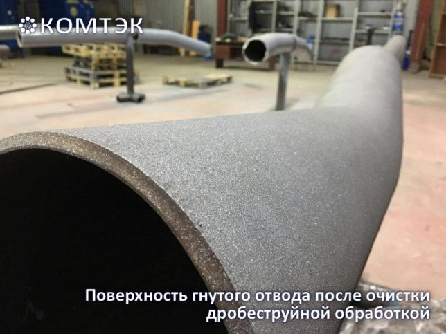 эпоксидная изоляция труб отводов