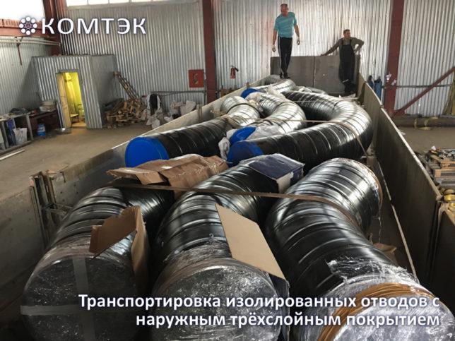 упаковка отводов ВУС
